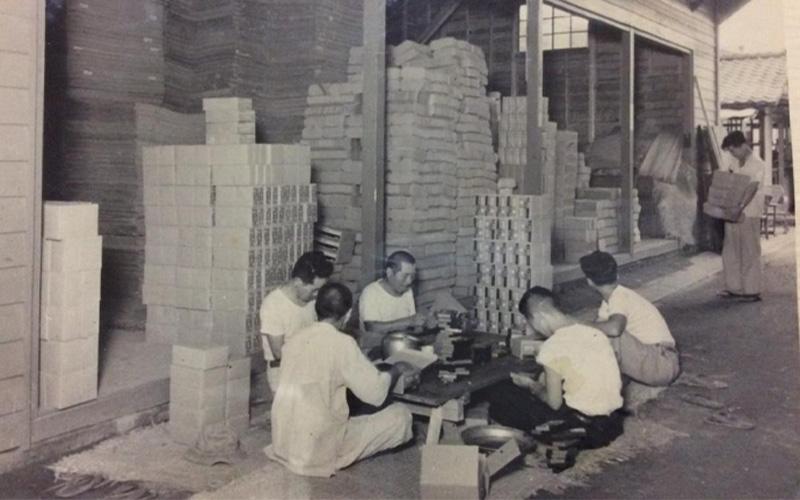 大原紙器工業所 設立