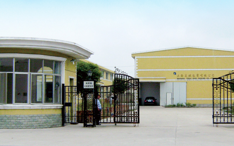 中国 上海工場 設立