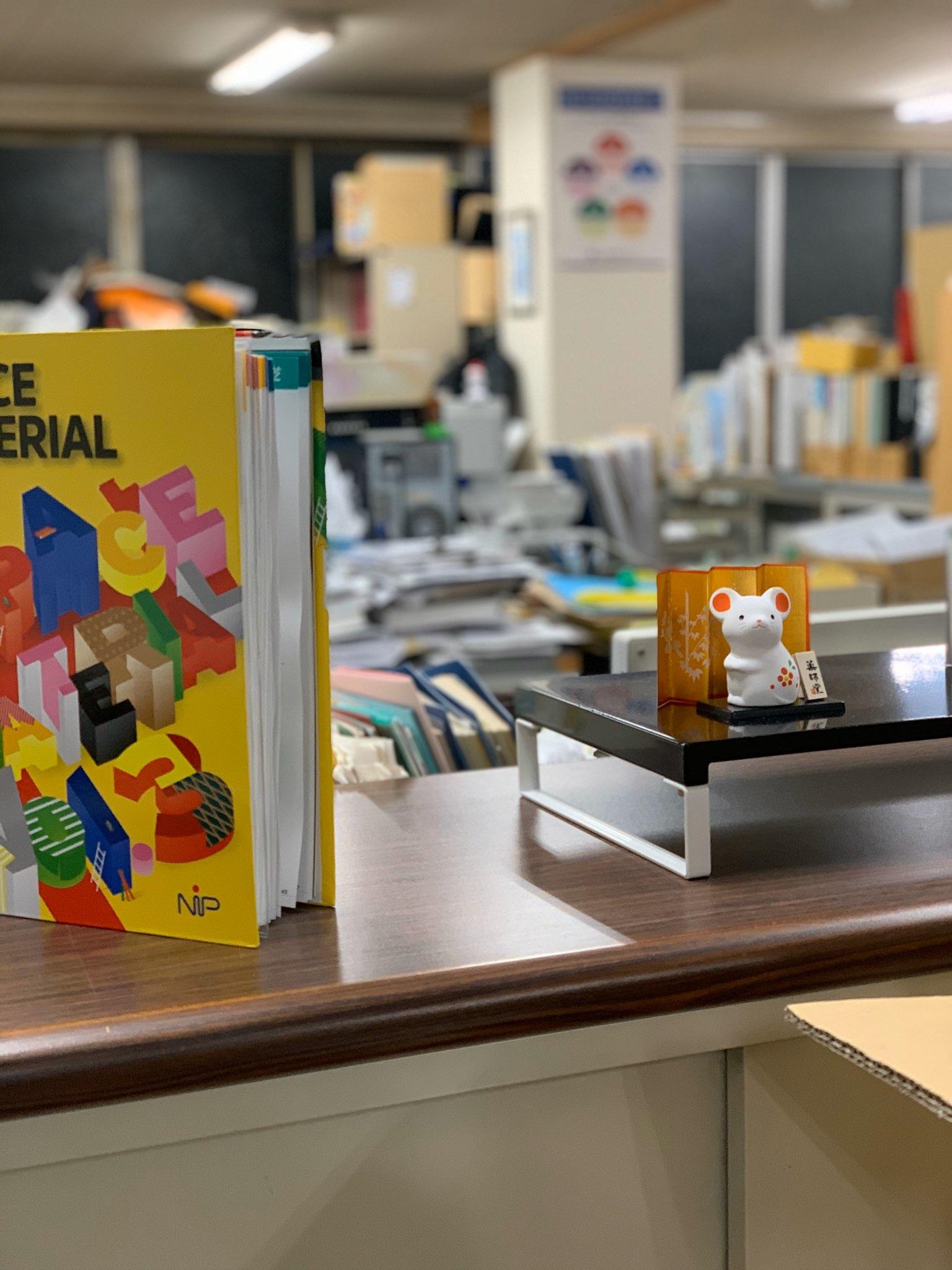 壁紙見本帳 製作事例をご紹介致します 東大紙器株式会社